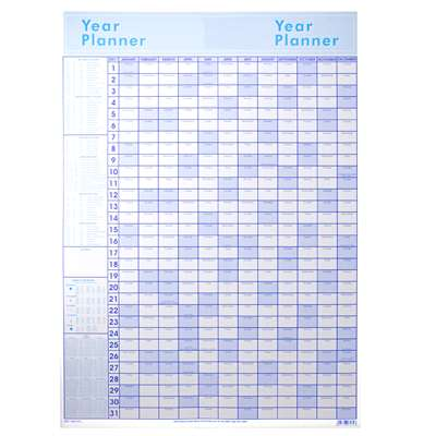 Wall Year Planner 470x684mm YP1 SAD470